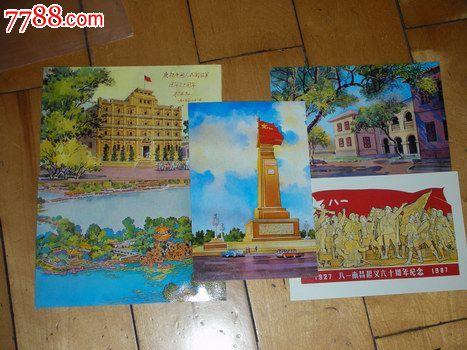 庆祝中国人民解放军建军六十周年明信片一套_明信片