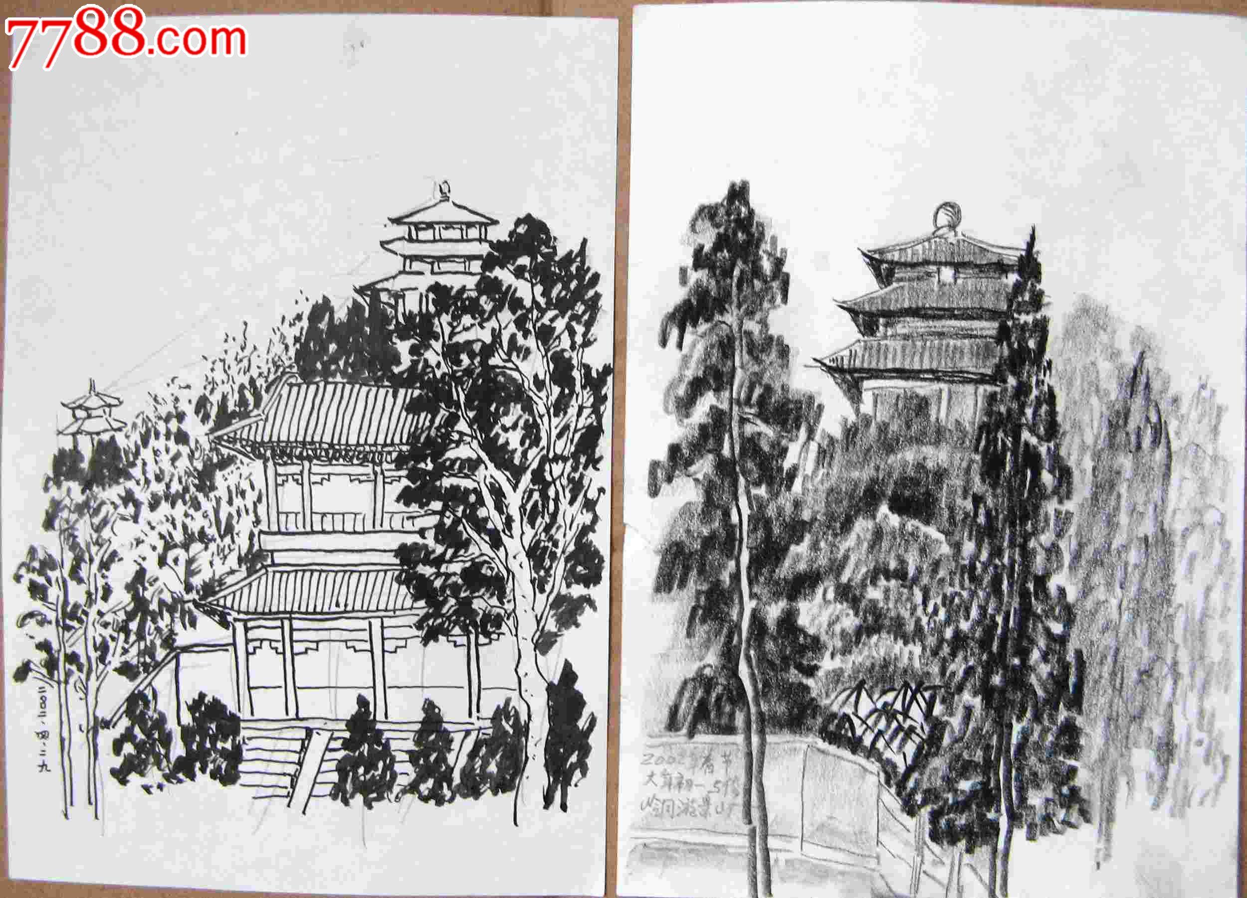 画家素描画稿山林楼阁画2幅_第1张_7788收藏__收藏热线