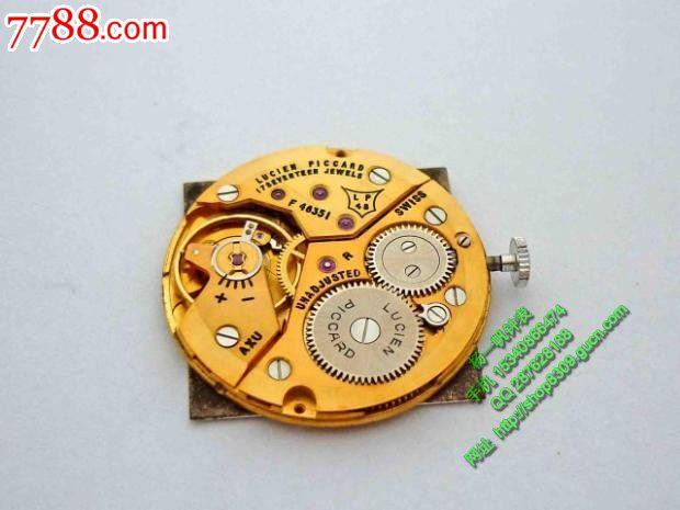 瑞士卢森.皮卡德14k白金手卷机械手表
