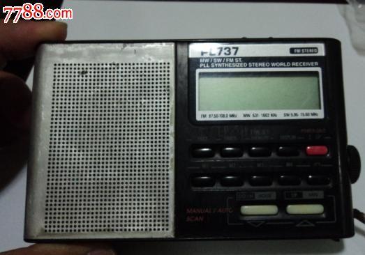 德生pl737收音机