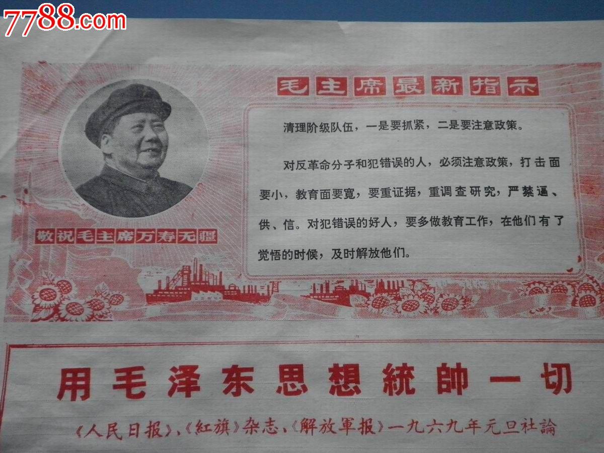 秦皇岛号外图片