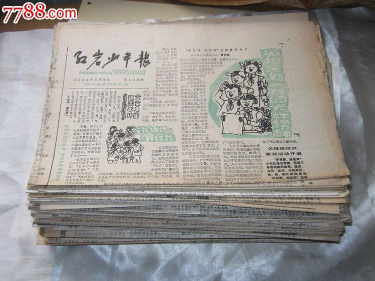 青岛旅游小报手抄报