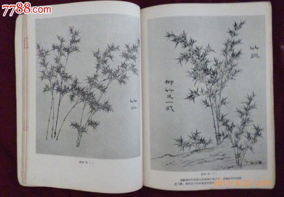 山水画基础技法_素描/速写画册_小盛春秋【7788收藏
