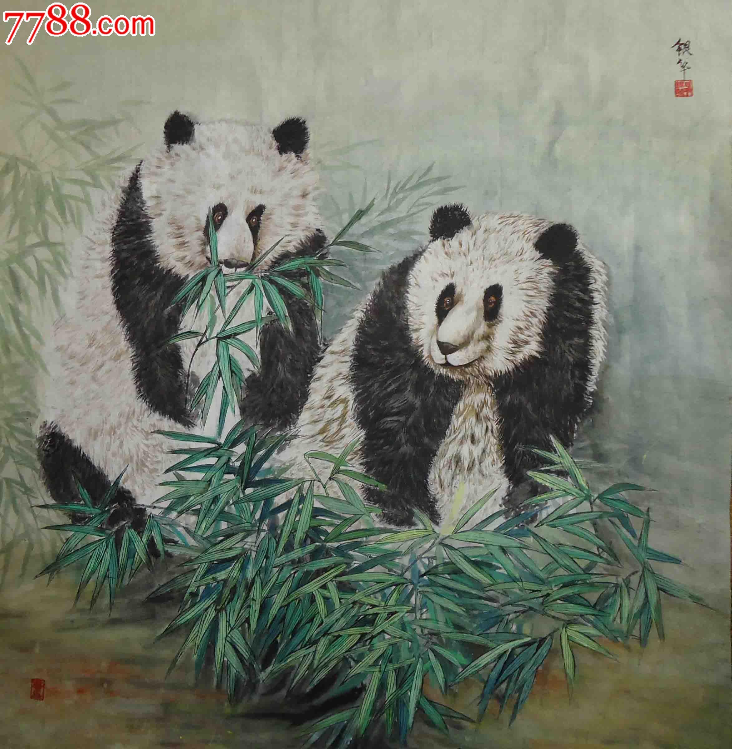 熊猫工笔画法步骤