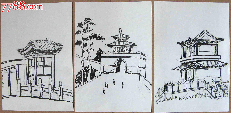 画家素描画稿楼阁建筑画3幅_议价_第1张_7788收藏__中国收藏热线