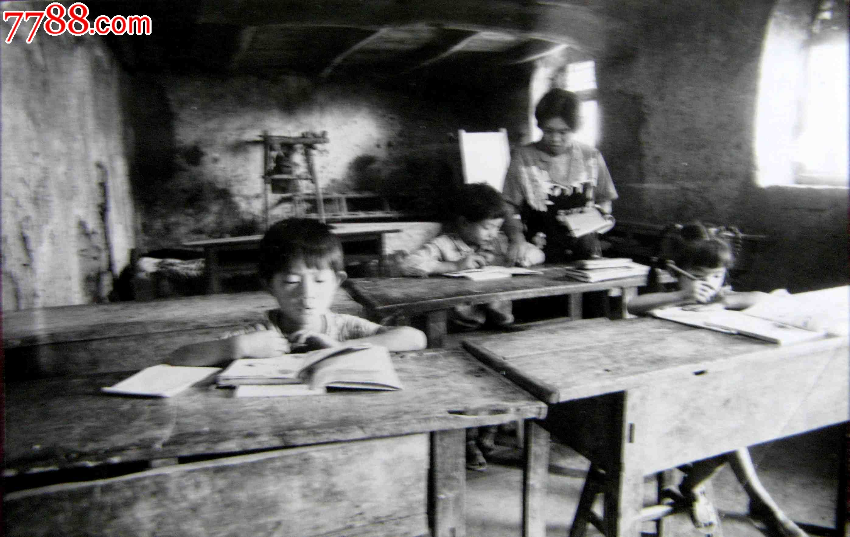 九十年代报刊摄影稿件黑白照 农村学生娃