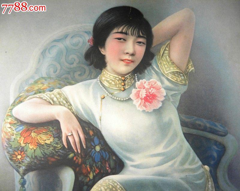 老上海美人手绘