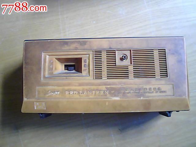 红灯797型收音机_第3张_7788收藏__中国收藏热线