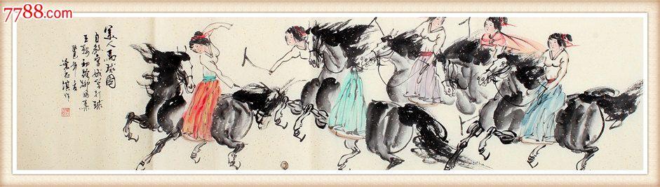 国画人物画叶君淇手绘