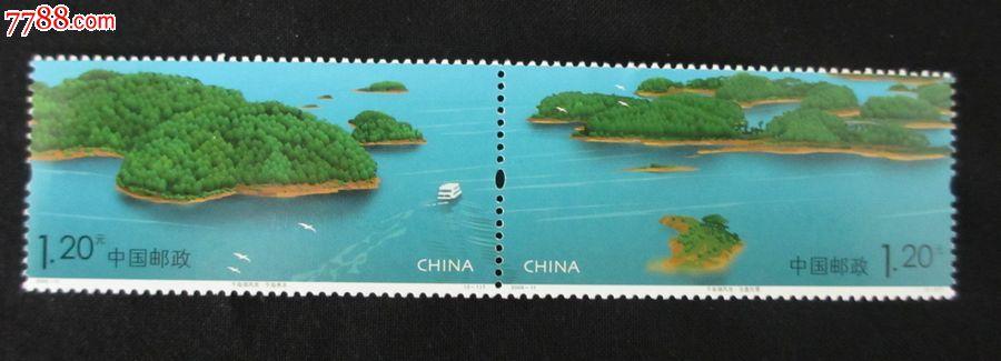 2008-11千岛湖邮票(连票)