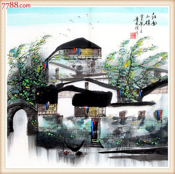 国画叶君淇山水画手绘江南小镇
