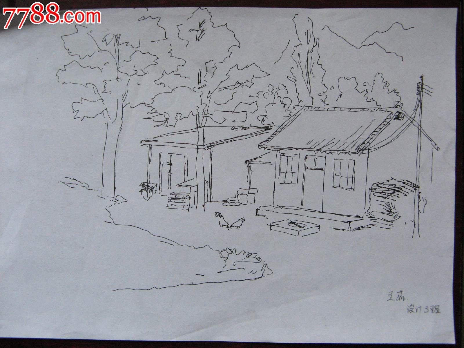 素描风景建筑画:农家院