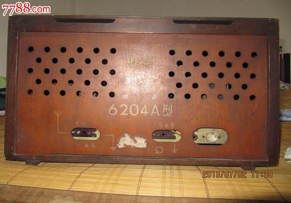 老式牡丹收音机