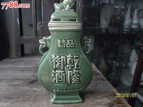 古代酒瓶矢量图