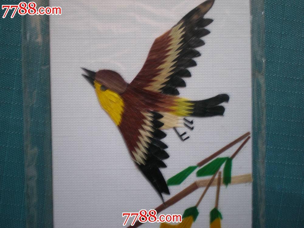 【70年代手工贴画书签】飞鸟(1枚)