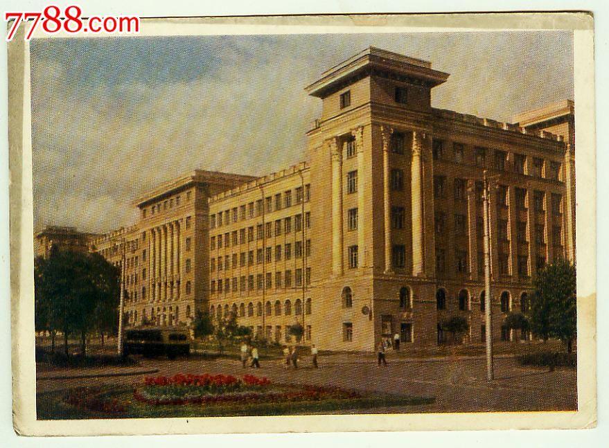 前苏联50年代建筑风光片