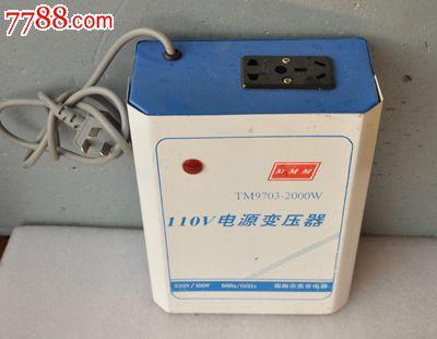 220转110伏电源变压器