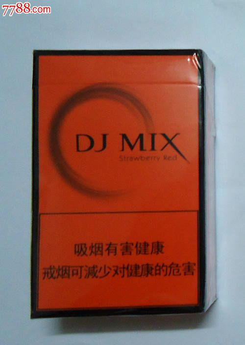 DJMIX《实物烟》-se18512550-烟标\/烟盒-零售