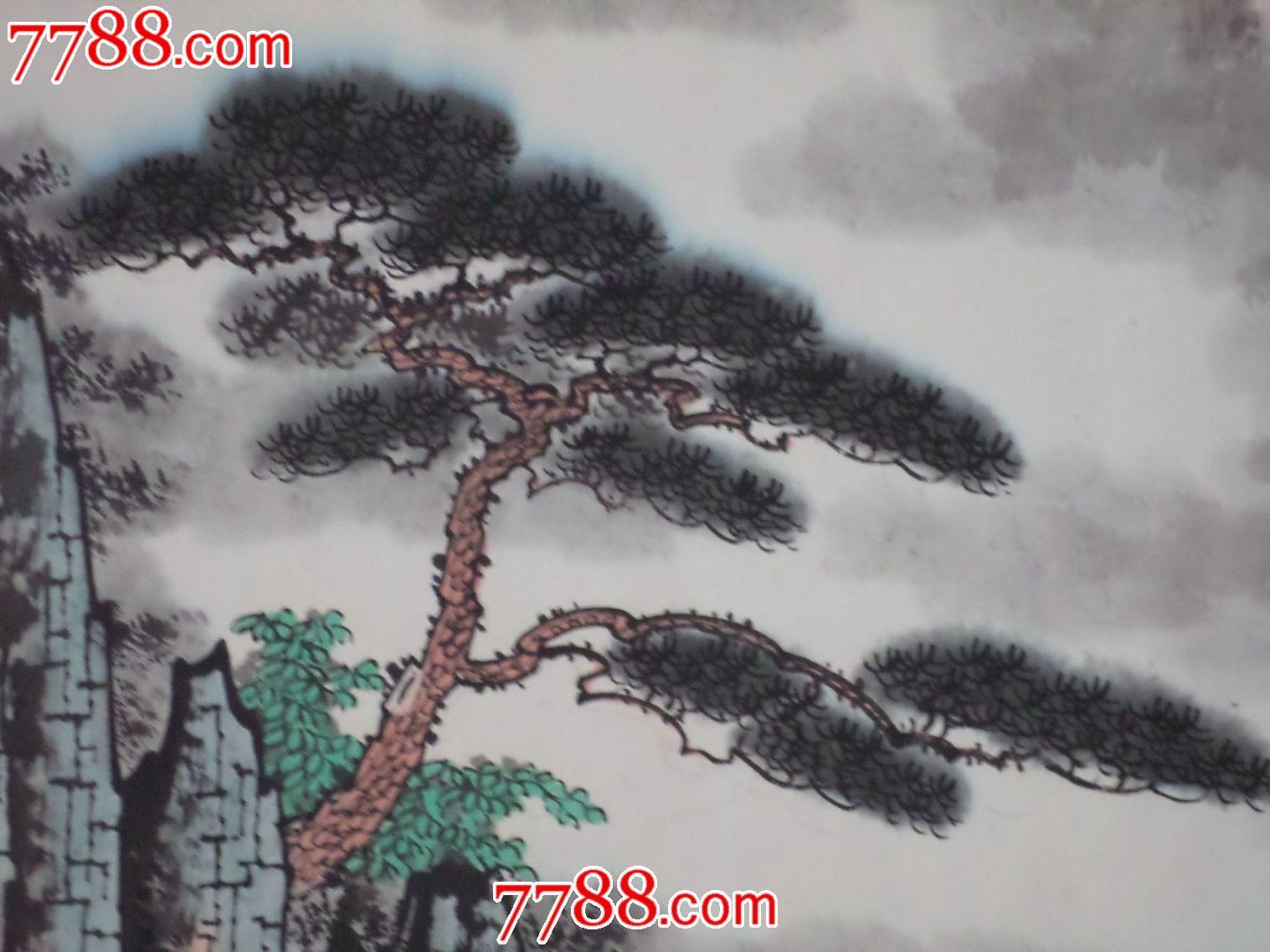 著名画家金石的山水写意画松风泉韵