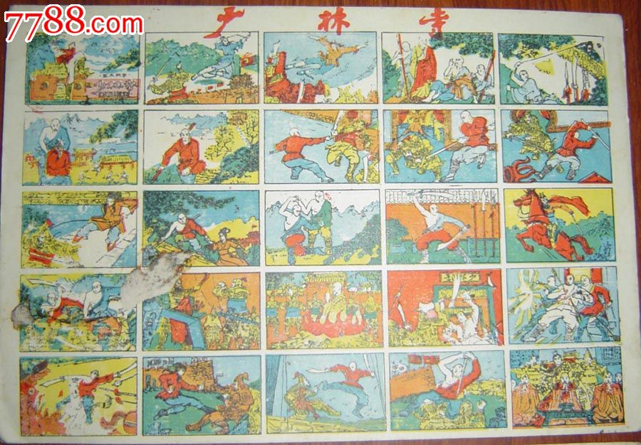 小黄人阿卡贝拉谱子-岳飞传 封神榜 扑克