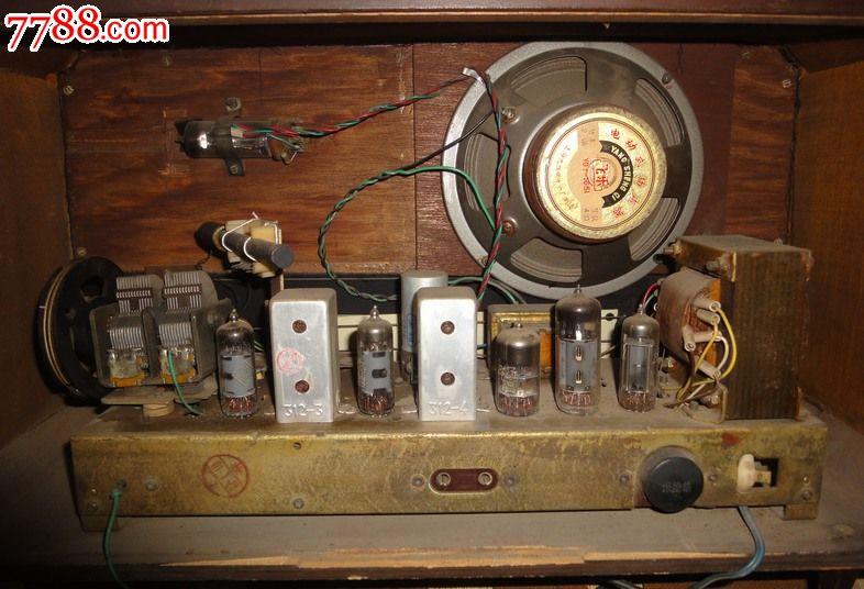 红灯model711-3型电子管台式收音机