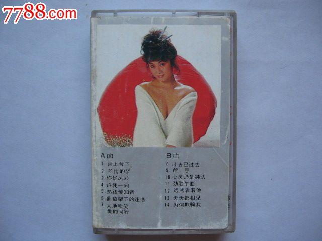 张蝶歌曲_你好风彩--87年最新ok伴奏带(香港电声大乐队演奏)(演唱:吴晓梅,张蝶