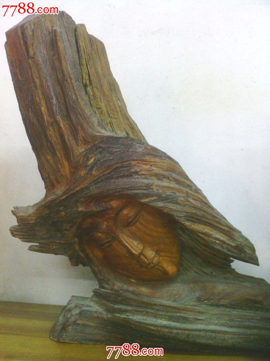 龙眼木根雕弥勒佛,木雕工艺品摆件,纯手工打造.