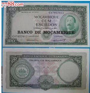 【非洲】莫桑比克100梅蒂卡尔纸币老版全新外国钱币