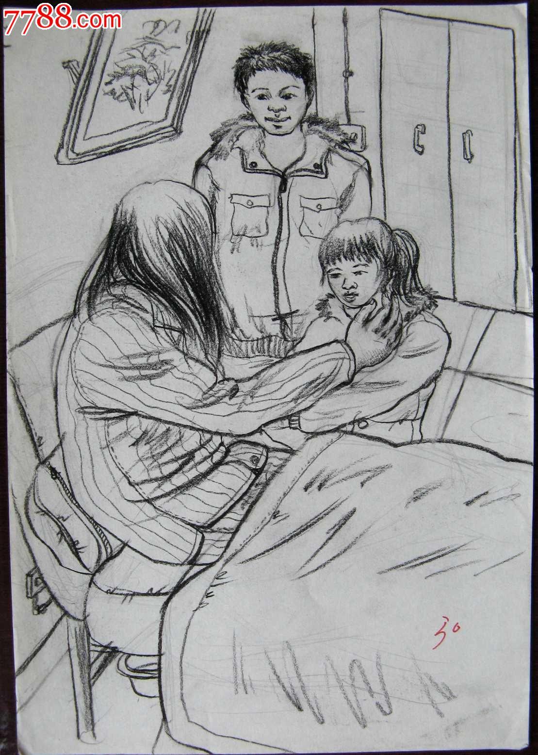 素描人物画:病房探视