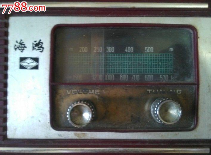 海鸥708收音机-文革老式(2)_价格元_第2张_7788收藏__中国收藏热线