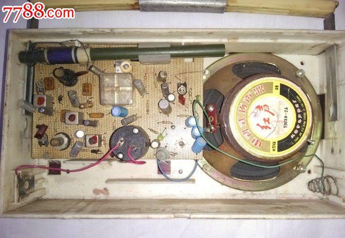 海鸥708收音机-文革老式(2)_价格元_第3张_7788收藏__中国收藏热线