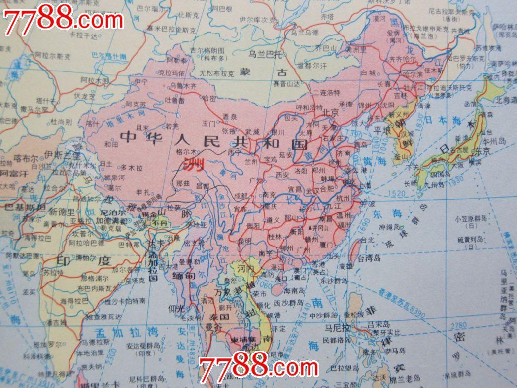 老文革地图两张·中国和世界地图