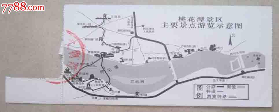 桃花潭景区_旅游景点门票_大名古物【7788收藏__中国