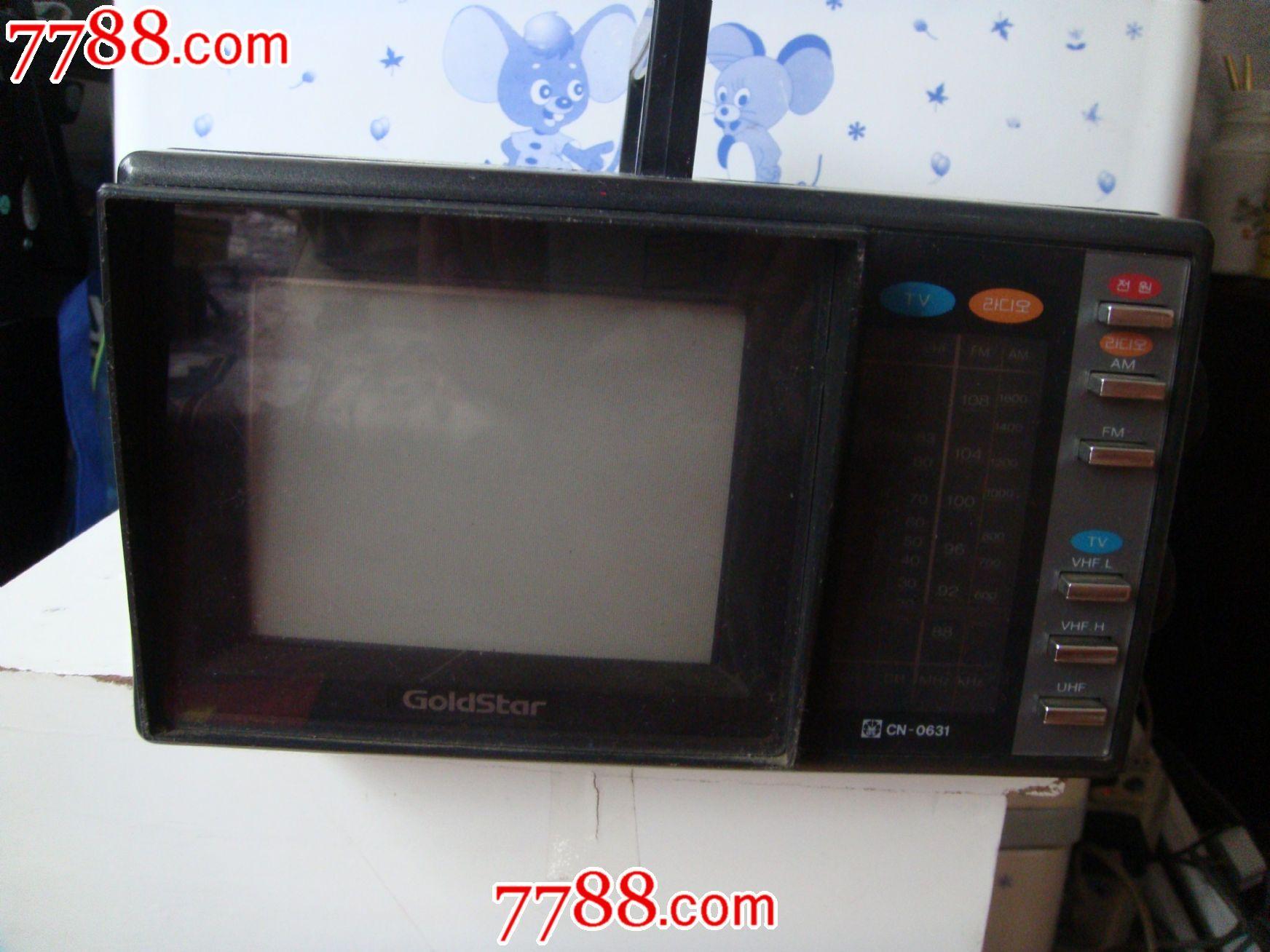 韩国高士达黑白电视机