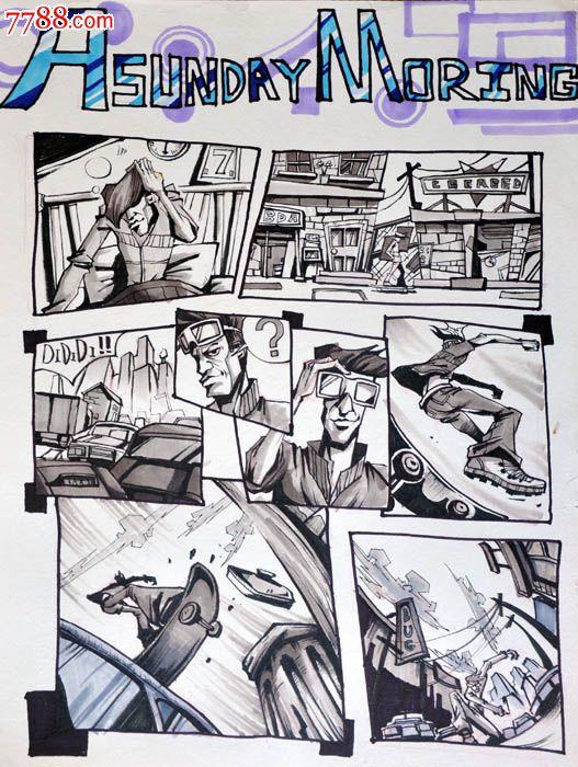 原创手绘漫画—滑板男