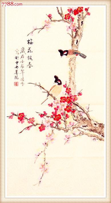 手绘彩梅花的简单画法