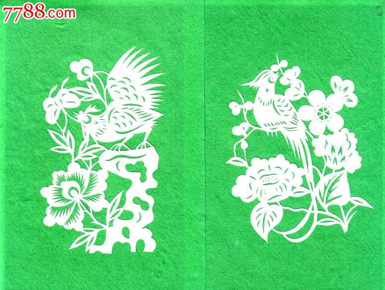 中国剪纸-动物_剪纸/刻纸画册_藏我所爱【7788收藏