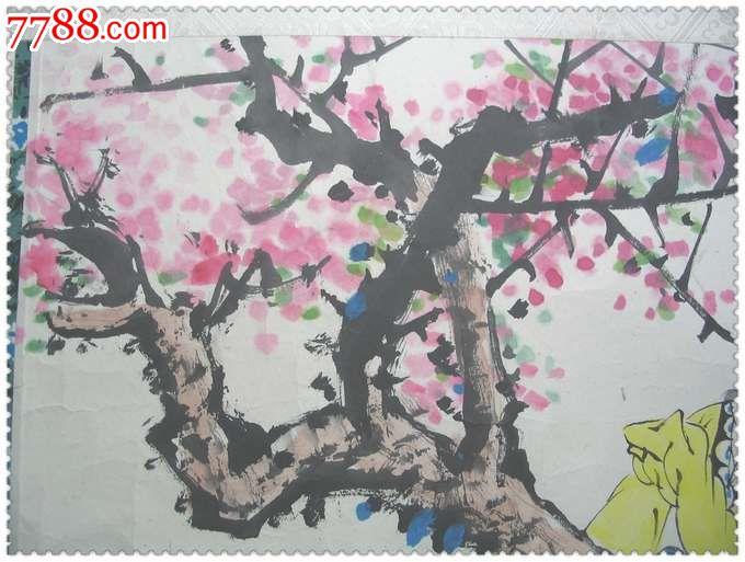 新乐*精美的手绘桃花美女水彩花