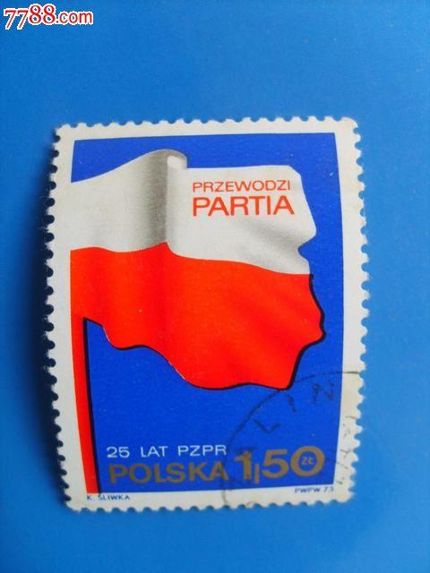 波兰国旗地图