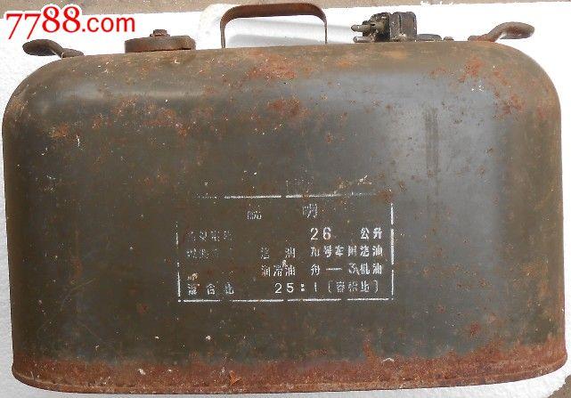 *用大油桶,铁皮盒/铁筒【九木歌】