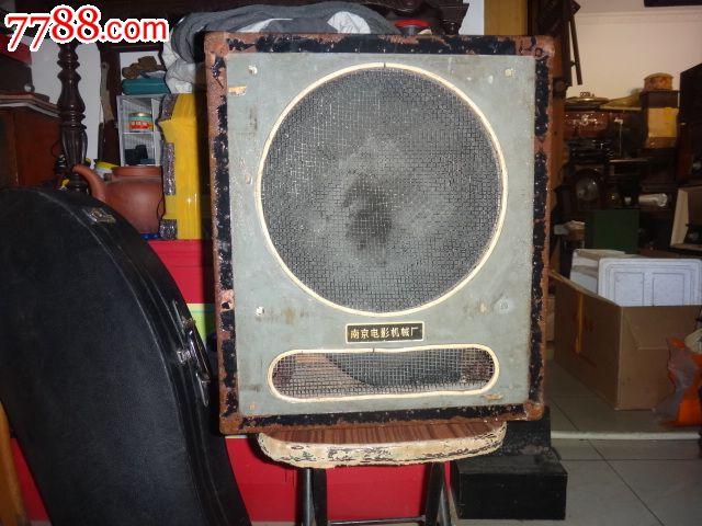 长江电影机音箱,影布同售,电影机/放映机,放映机/电影机配件,年代不详