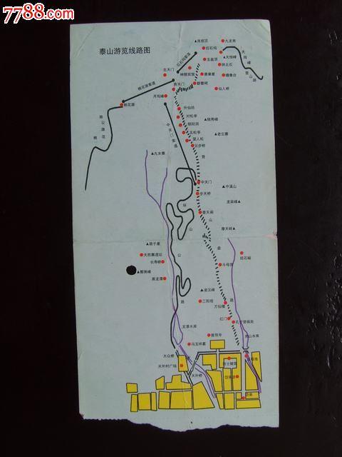 泰山地图路线图