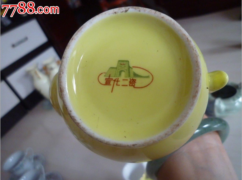经典的黄色小�9`��l$yi���oy�z`���-��_怀旧经典收藏彩色锦鸡图案金边黄色小酒壶一套