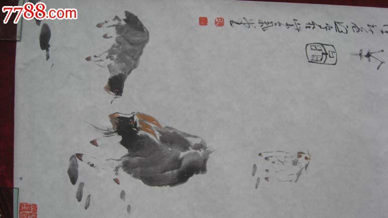 李道熙的吉祥图动物画)(仿绫宣纸真迹印刷品)