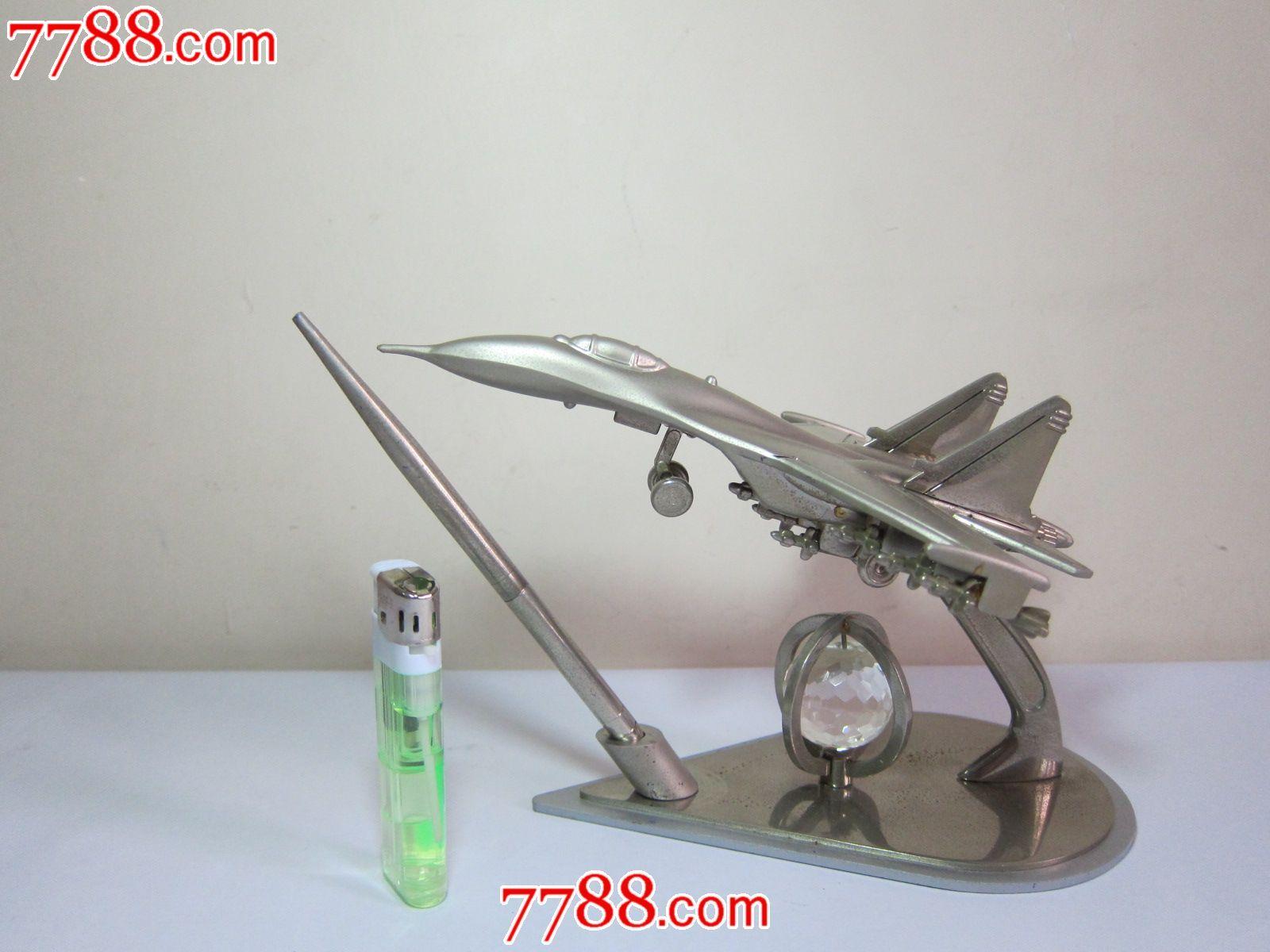 飞机模型·玩具摆件_第7张_7788收藏__中国收藏热线