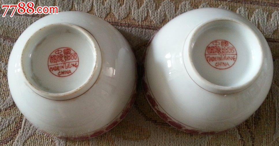 特价文革中国醴陵出品英文底款的碗一对花边图包老全品稀少