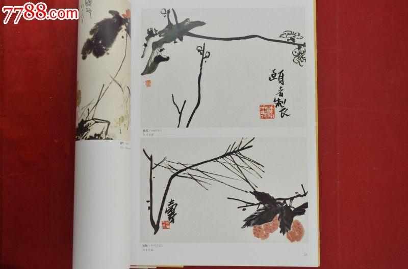 名家国画老虎画集冯大中动物临摹书籍写意工笔画走兽画册图书