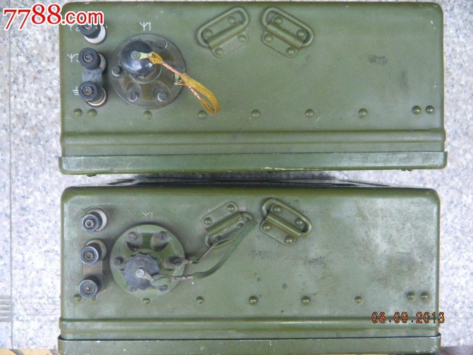 八一小型【c】电台----两套带手摇发电机