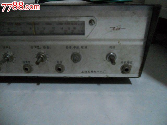 飞跃牌jk50-a1晶体管扩音机_价格280.
