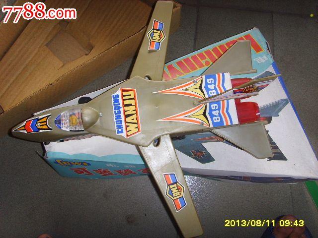 80年代可变飞机_铁皮玩具_怀旧馆【7788收藏__中国